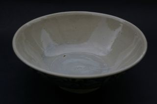 Antique Chinese Ming Blue And White Bowl photo