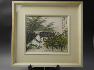 Chinese Hanging Picture / Frame Colored Paper / Square Piece Of Fancy Paper 柯耀東 photo