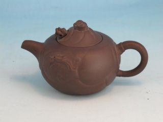Fine Signed Antique Chinese Yixing Pottery Teapot Dragon Head Lid 20th C Nr photo