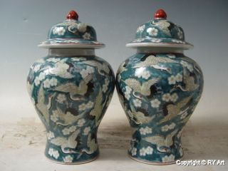 Pair Chinese Famille Rose Porcelain Ginger Jars 13