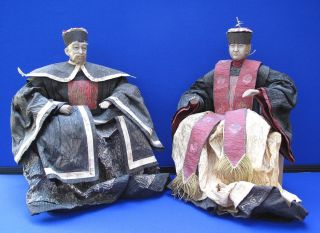 Pair Of Very Fine Antique Chinese Large Paper Mache Imperial Figures photo