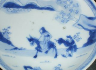 18t Century Chinese Porcelain Ca Mau Cargo 1725 Saucer Dish Plum Blossom Antique photo