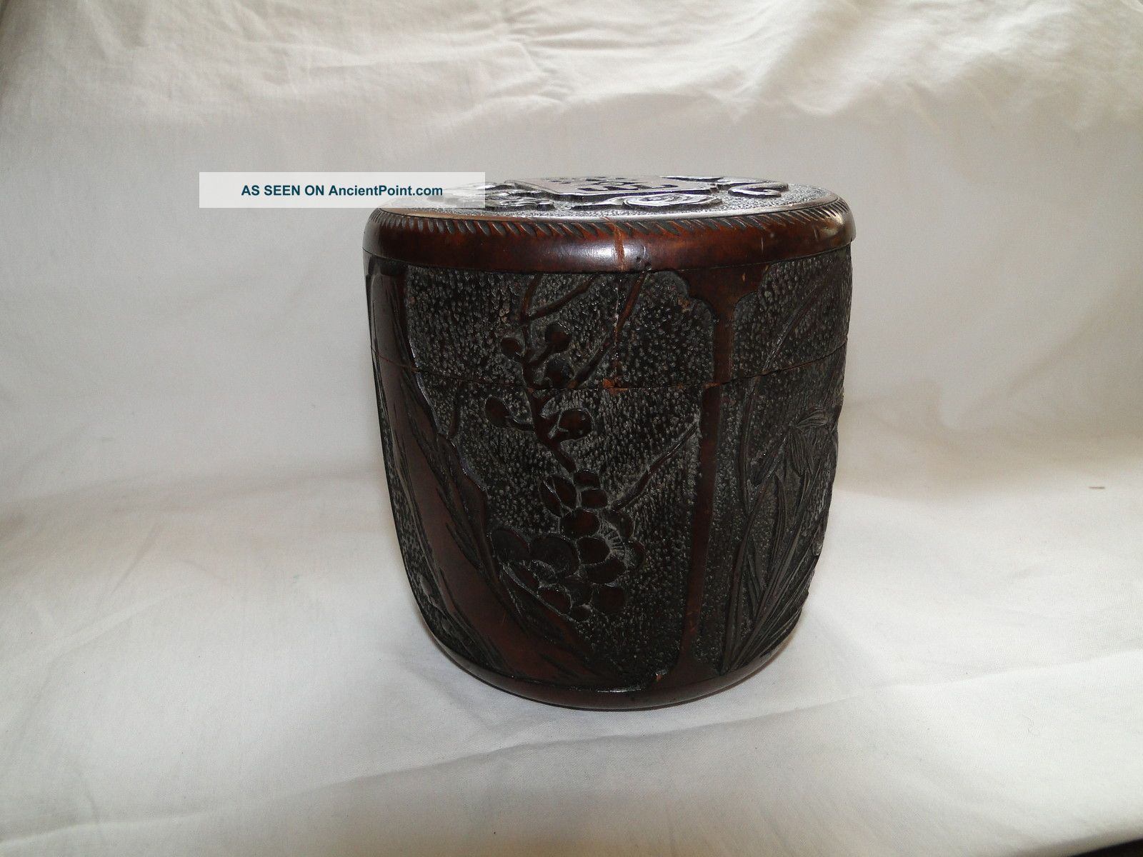Old Chinese Carved Covered Bamboo Box Boxes photo