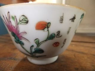C1780 Chinese Qianlong ? Porcelain Tea Bowl Writing And Mark To Bottom 18th C photo