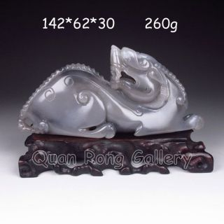 Chinese Hetian Jade Statue - Foo Dog Nr photo