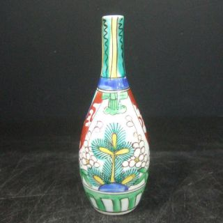 F090: Real Japanese Old Imari Colored Porcelain Sake Bottle With Good Painting photo