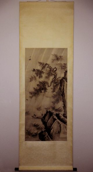 China Art: 15th Century Chinese Ink Painting By Master Artist Wu Wei 吳偉 photo
