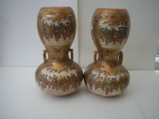 Antique Pair Japanese Satsuma Double Gourd Vases Meiji 19c photo