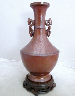 Antique Or Vintage Chinese Mirror Brown Spot Glazed Vase With Wood Stand (8.  5