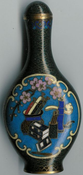 Antique - Chinese - Snuff Bottle - Cloisonne - Enamel - Signed - Oriental Hallmark - Knowledge photo