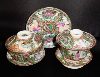 Two Fine Chinese Export Rose Medallion Covered Bowls With Saucers - Nr photo