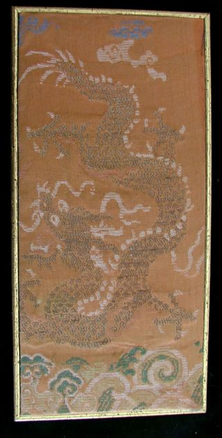 Chinese Ming Dynasty Embroidered Silk Remnant Dragon Waves photo