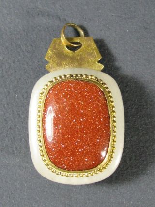 Antique Chinese White Jade & Goldstone Pendant Made From Belt Buckle 19thc photo