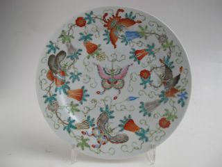Wonderful Antique Chinese Porcelain Plate Or Dish Qianlong Marked 19th Century photo
