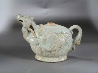 Qingbai Ware 12th.  C Drangon Form Water Ewer Song Dynasty photo