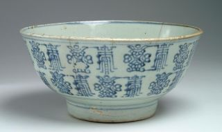 Large Antique Ching Or Qing Dynasty Serving Bowl photo