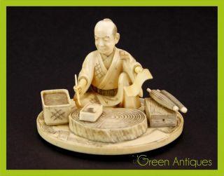 Antique 19thc Japanese Meiji Period Hand Carved Faux Ivory Okimono Figure C.  1890 photo
