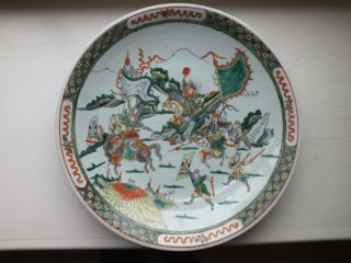 Antique Chinese Porcelain Famille Verte Warriors 13