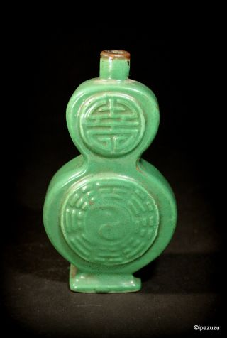 Antique Chinese Small Double Gourd Green Shou Vase photo