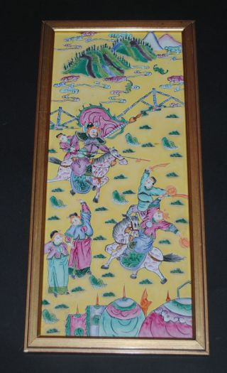 Antique Chinese Famille Rose Enameled Porcelain Wall Plaque Panel Figural Battle photo