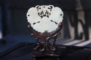 Antique 19th Chinese Jade Butterfly Plaque On Wooden Stand photo