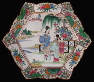 Antique Chinese Famille Rose 6 - Sided Serving Plate,  Signed,  12.  5