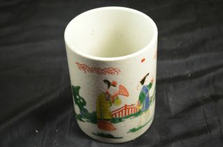 Chinese Rose Porcelain Brush Pot photo