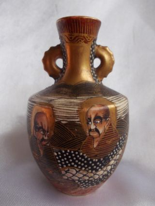 Antique Oriental Japanese Meiji Period Miniature Satsuma Porcelaine Vase Vgc photo