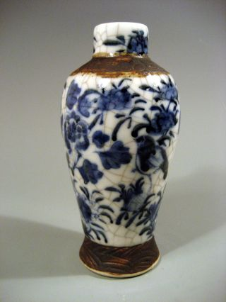 China Chinese Crackleware Pottery Vase W/ Avian & Lotus Decoration 20th photo