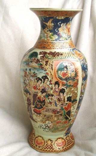Vintage Satsuma Chinese Vase photo
