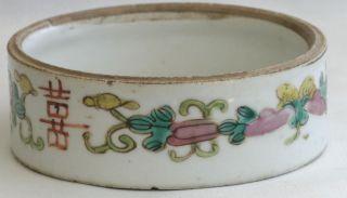 Antique Chinese Porcelain Brush Washer Dish Circa 1880s photo