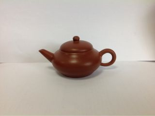 1970s Yixing Zisha Teapot photo
