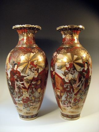 Pair Japan Japanese Satsuma Vases W/ Figural Landscape Decoration Ca.  1930 ' S photo