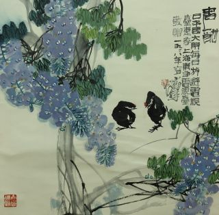 Jiku954 Ct China Scroll Flower & Bird photo
