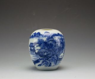 Finely Painted Antique Qing Qianlong Mk Blue And White Eggshell Porcelain Vase photo