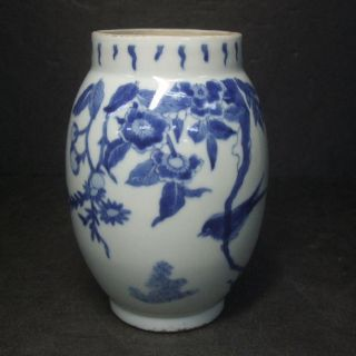 F369: Chinese Blue - And - White Porcelain Ware Vase With Good Painting photo