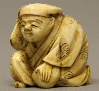 19th C Meiji Japanese Carved Cow Bone Netsuke - Man & Vegetable photo