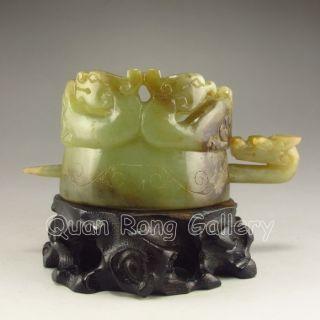 Chinese Hetian Jade Hairpin & Headdress W Dragon Nr photo