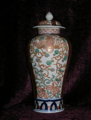 Large Fine Antique Japanese Imari Porcelain Jar And Cover - photo