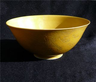 19th Century Marked Chinese Imperial Yellow Ground Bowl W/ Incised Dragons photo