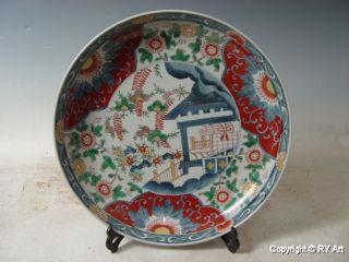 Rare Exquisite Imari Porcelain Plate 17