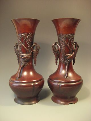 Fine Pair Japan Japanese Bronze Vases W/ Avian & Foliate Decor Meiji Ca.  1880 photo