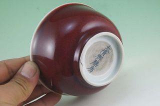 Chinese Qing Monochrome Red Glaze Porcelain Bowl photo