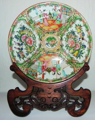 Antique Vintage Chinese Deeply Hand Carved Wood Display Stand For Plates photo