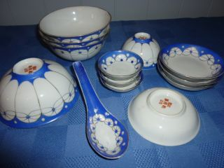 Chinese Bowls photo