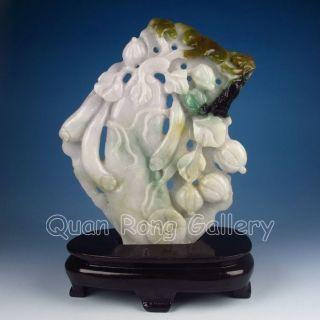 Chinese Jadeite / Jade Statue - Bitter Gourd & Pumpkin Nr photo