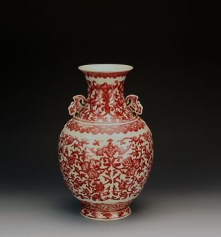 Important Antique Chinese Qianlong Underglazed Red Enamel Floral Porcelain Vase photo