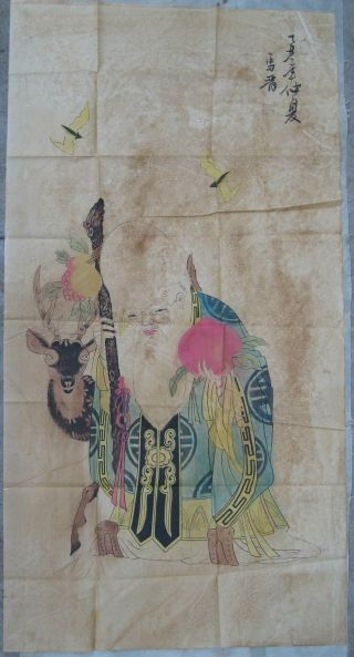 A Perfect Qing Dynasty Chinese Painting Immortal Shouxing photo