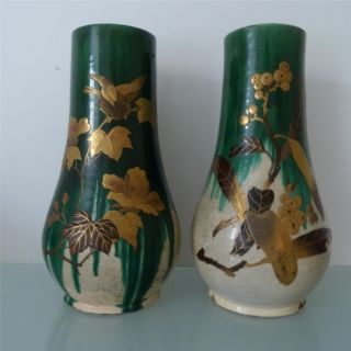 Pair Of Satsuma Pottery Vases With Green Drip Glaze And Heavy Gilding,  Meiji photo