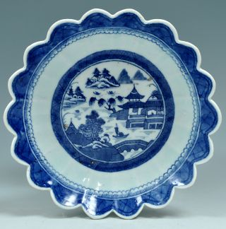 A Very Good Antique 18th C Chinese Porcelain Blue & White Lobbed Plate Qianlong photo
